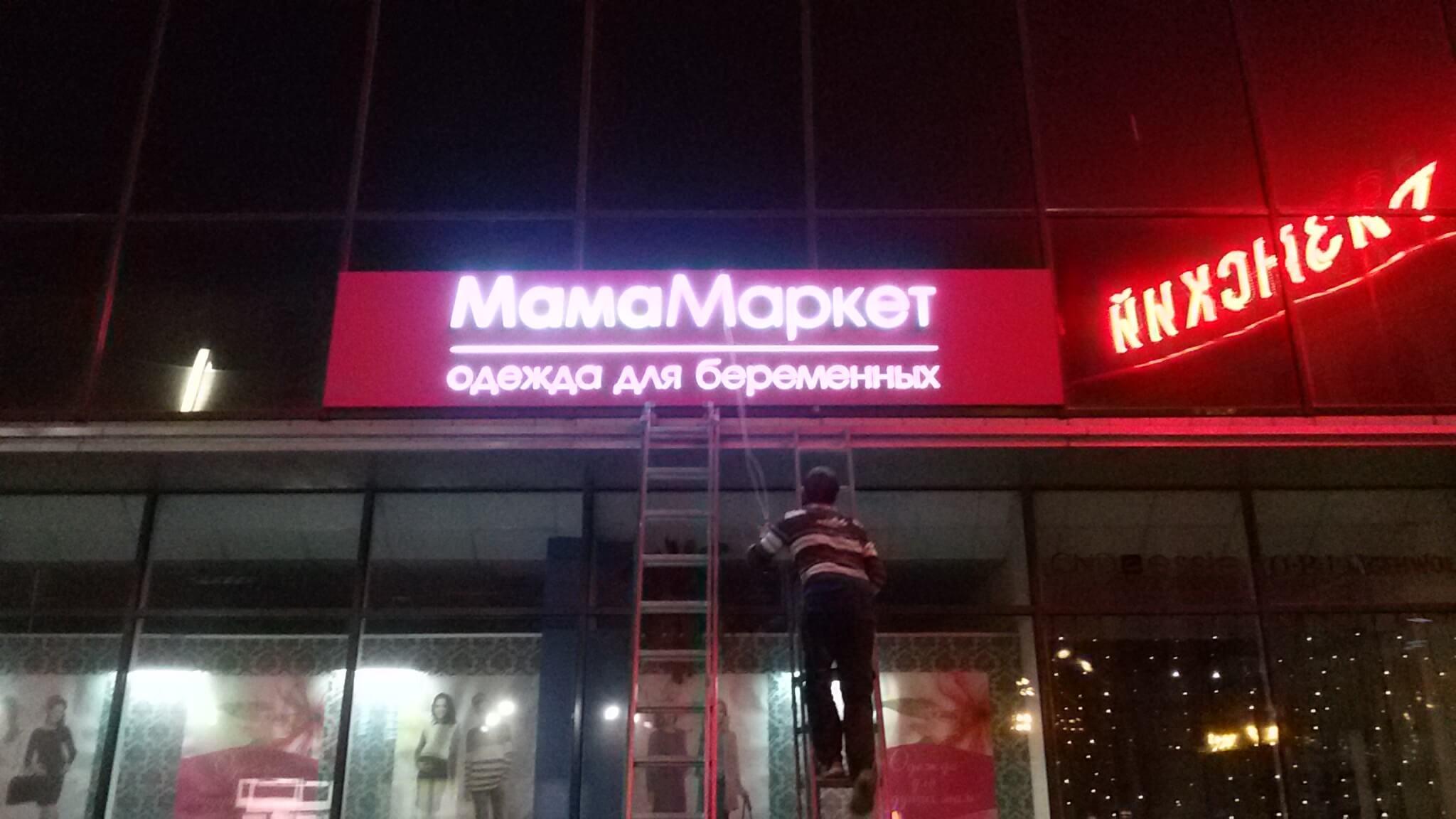 komprozitnyii-korob-s-inkrustatsiei-i-svetovyimi-bukvami