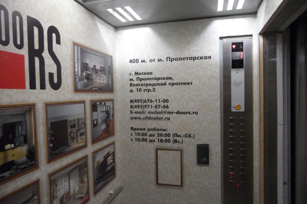 Оформление лифтов