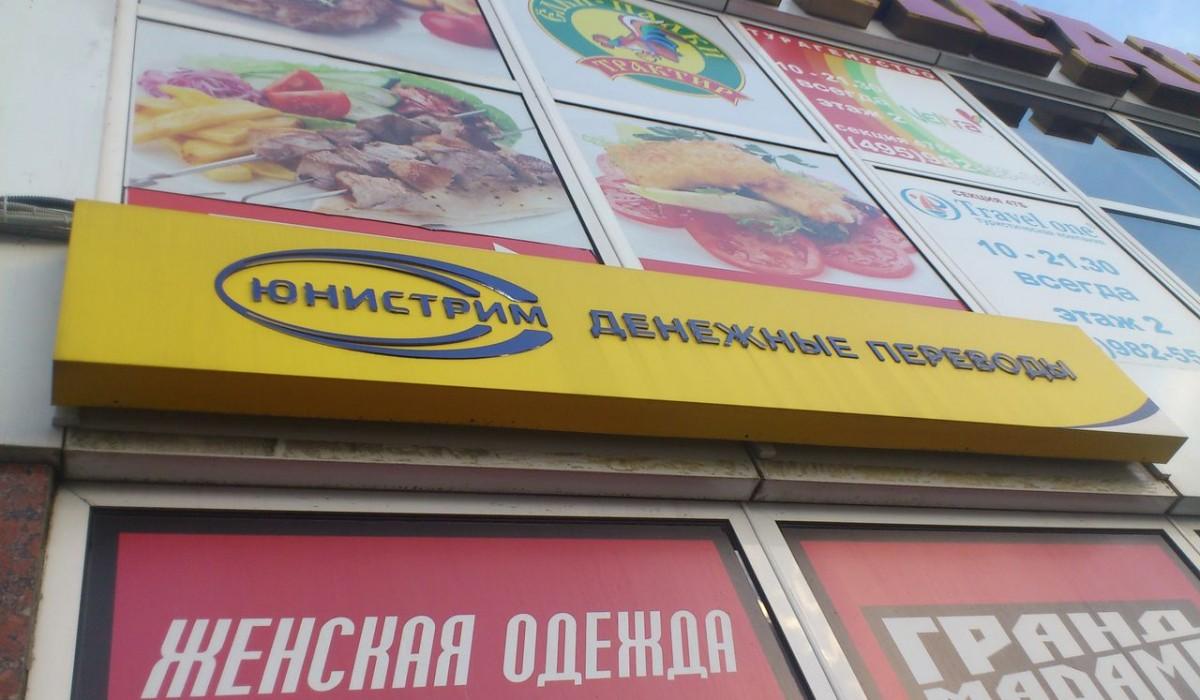 световые короба заказать в москве