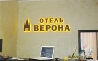 объемные буквы в офис