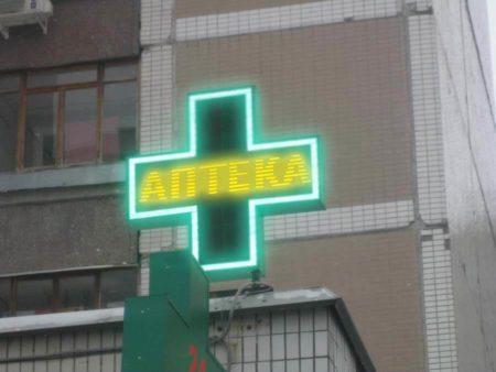 аптечный крест купить