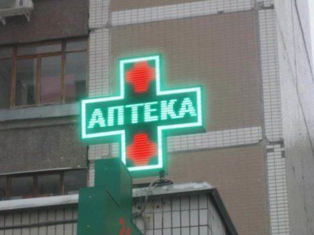 аптечные кресты светодиодные