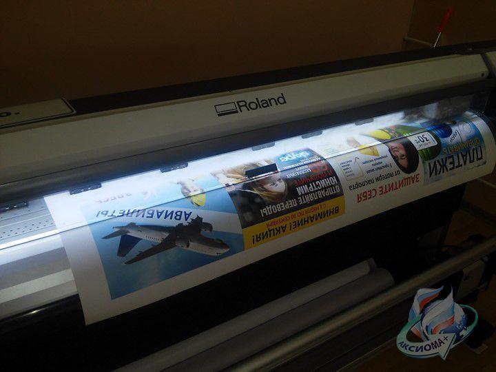 широкоформатная офсетная печать