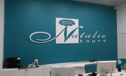 объёмные буквы в офис НаталиТурс