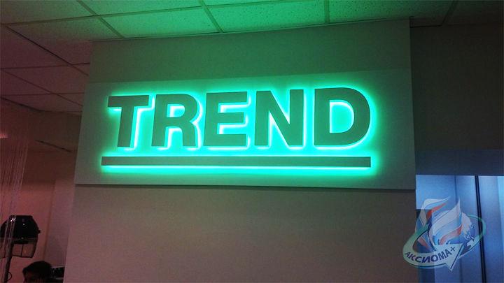 trend-ofis