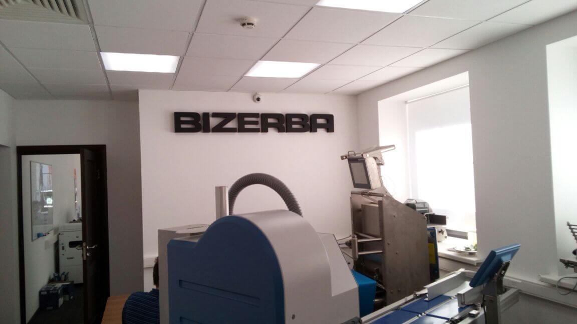Bizerba-объемные не световые буквы